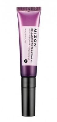Точечная сыворотка для кожи лица с коллагеном MIZON Collagen Power Lifting EX Spot Serum 20мл: фото