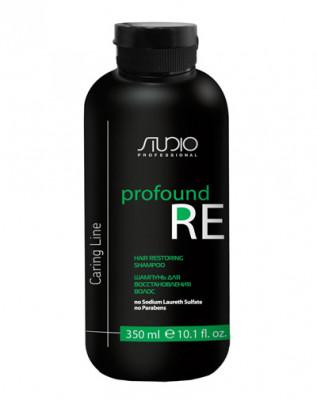 Шампунь для восстановления волос Kapous Caring Line Profound Re 350мл: фото