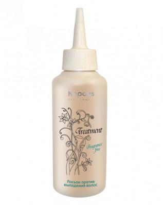Лосьон против выпадения волос Kapous Fragrance free Treatment 100мл: фото