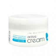 Крем активный увлажняющий с гиалуроновой кислотой Aravia Professional Active Cream 150 мл: фото