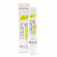 """Крем для рук Aravia professional """"Cream Oil"""" с маслом макадамии и карите 100мл: фото"""