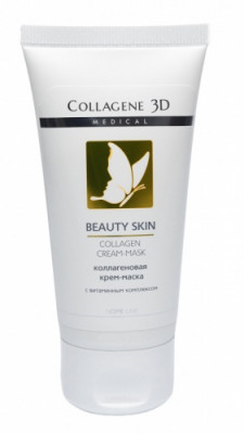 Крем-маска для лица Collagene 3D BEAUTY SKIN 50 мл: фото