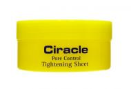 Маска-патч Ciracle Pore Control Tightening Sheet 40шт: фото
